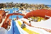 Magic Hotel Skanes Family Resort & Aquapark (fotografie 1)