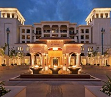 Hotel The St. Regis Saadiyat Island Resort