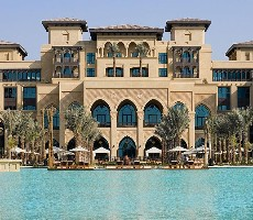 Hotel The Palace Downtown Dubai