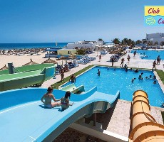 Club Calimera Yati Beach Hotel