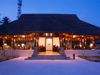 Komplex Olhuveli Beach & Spa Resort All inclusive last minute