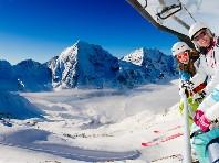 Jednodenní lyžování Hochkar - Last Minute a dovolená
