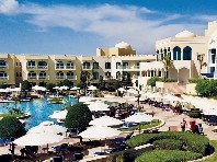 Hotel Kairaba Mirbat Resort (Ex Marriott Mirbat) All inclusive first minute