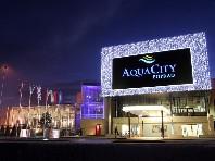 Hotel Aquacity Seasons - v areálu aquaparku s vyba - aquaparky