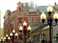 Moskva letecky Dle programu