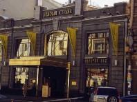 Author Boutique Hotel Snídaně first minute