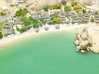 Hotel Muscat Hills Resort - Last Minute a dovolená