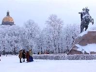 Dovolená Rusko 2022 - Ubytování od 2.3.2022 do 6.3.2022