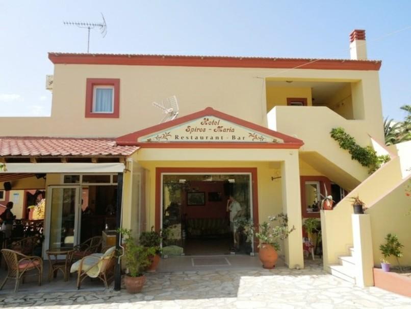 Apartmánový Hotel Spiros A Maria (fotografie 3)