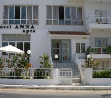 Anna Apartments Freedom