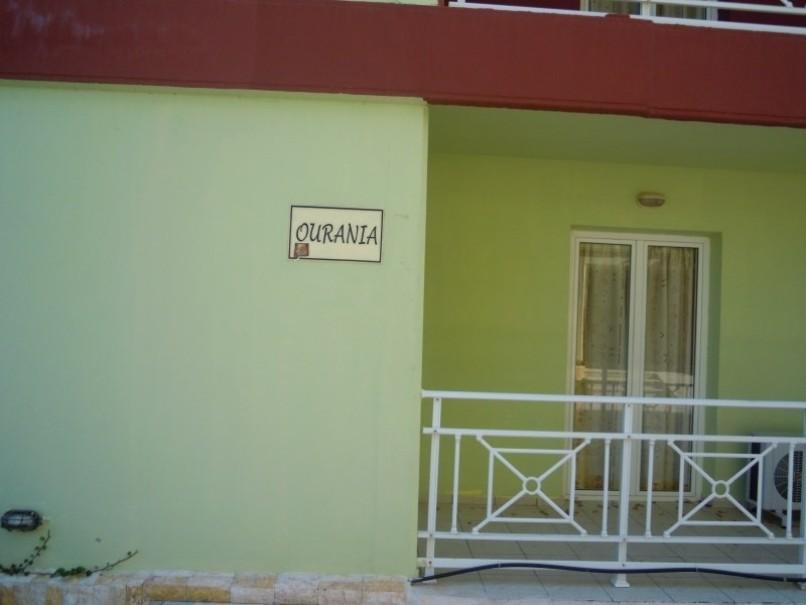 Aquapark Eri Beach & Village Hotel (fotografie 19)