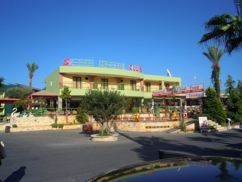 Aquapark Eri Beach & Village Hotel (fotografie 49)