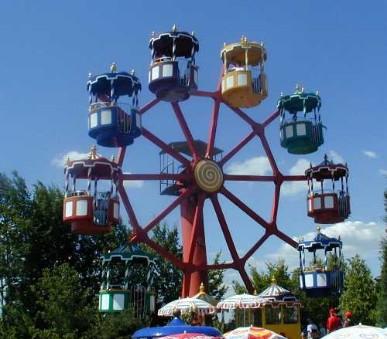 Zábavní park Churpfalzpark (hlavní fotografie)
