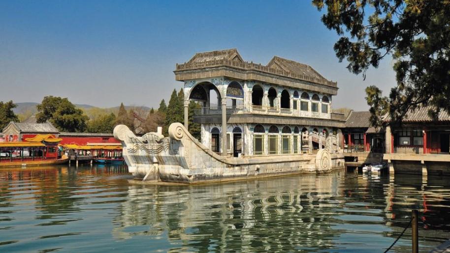 Čínská mozaika (fotografie 3)