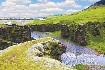 Nejznámější místa Islandu (fotografie 3)
