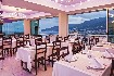 Hotel Sunny Hill Alya (fotografie 11)