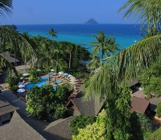 Hotel Holiday Inn Resort Phi Phi Island
