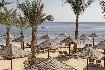 Hotel Iberotel Miramar Al Aqah Beach Resort (fotografie 12)