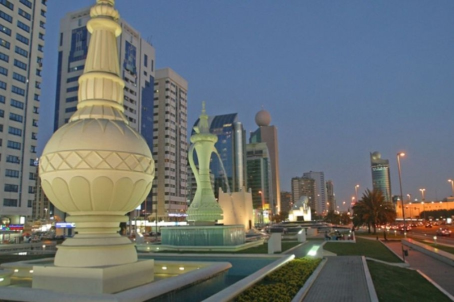 Hotel Ramada Abu Dhabi Corniche (fotografie 6)