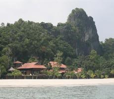 Hotel Four Seasons Resort Langkawi