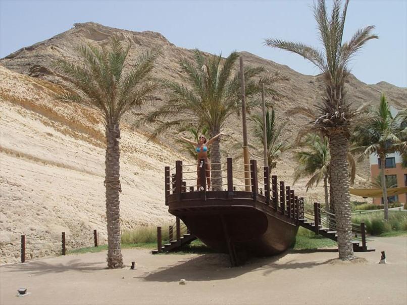 Shangri-La Barr Al Jissah Resort and Spa (fotografie 19)