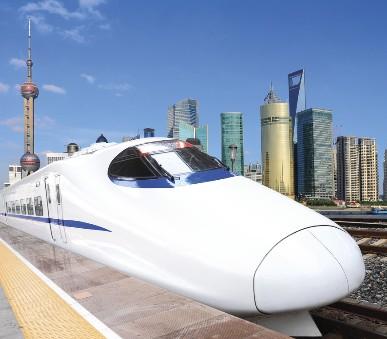 Čínské metropole rychlovlakem (hlavní fotografie)