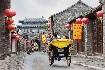 Čínské metropole rychlovlakem (fotografie 3)