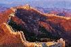 Čínská mozaika (fotografie 14)