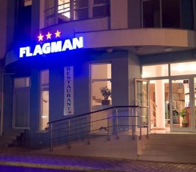 Hotel Flagman (hlavní fotografie)