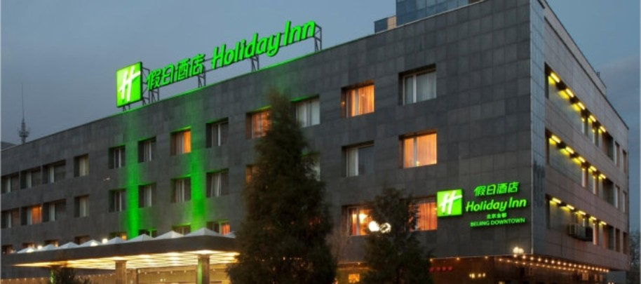 Hotel Holiday Inn Downtown (fotografie 10)