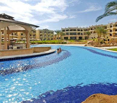 Hotelový komplex Coral Hills Marsa Alam (hlavní fotografie)