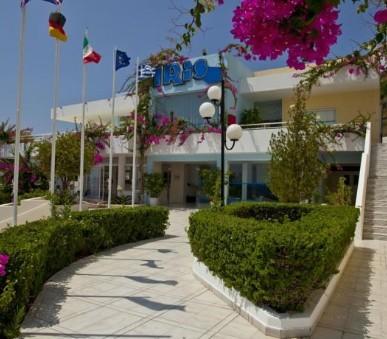 Iris Hotel (hlavní fotografie)