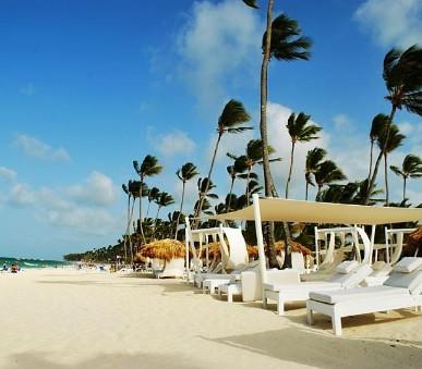 Hotelový komplex Occidental Punta Cana