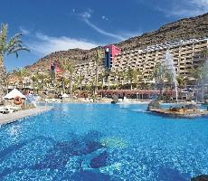 Hotel Paradise Lago Taurito