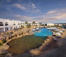 Hotel Hilton Marsa Alam Nubian Resort