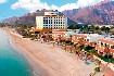 Hotel Oceanic Khorfakkan Resort & Spa (fotografie 1)