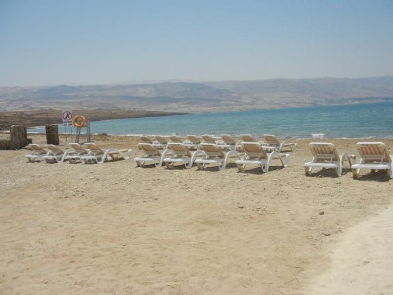 Hotel Ramada Resort Dead Sea (fotografie 29)