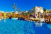 Hotel Fun City Resort & Aquapark (fotografie 11)