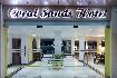 Coral Sands Hotel (fotografie 2)