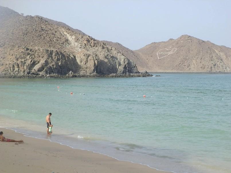 Hotel Oceanic Khorfakkan Resort & Spa (fotografie 7)