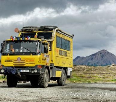 Island – Tatrabusem i pěšky napříč divočinou (hlavní fotografie)