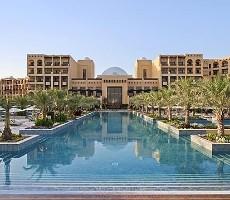 Hotel Hilton Resort & Spa Ras Al Khaimah