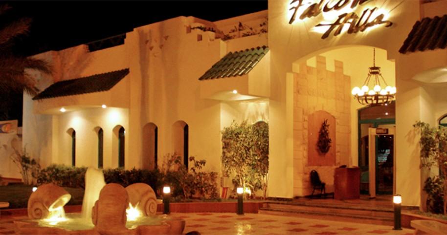 Hotel Falcon Hills (fotografie 4)