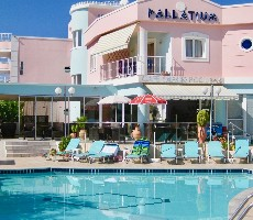 Hotel Pallatium Apartments