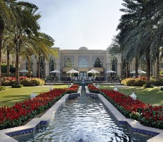 Hotel One & Only Royal Mirage - The Palace