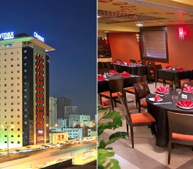 City Max Hotel Sharjah (hlavní fotografie)