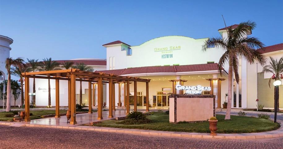 Hotel Grand Seas Resort Hostmark (fotografie 9)