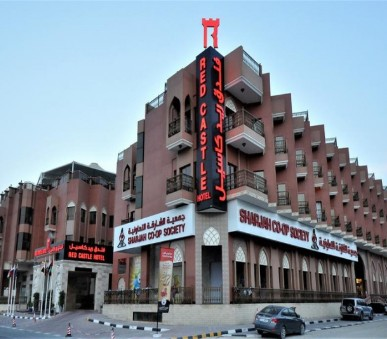 Red Castle Hotel Sharjah