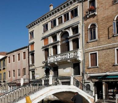 Palazzo Guardi Hotel (hlavní fotografie)