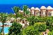 Hotel Serenity Makadi Beach (fotografie 7)
